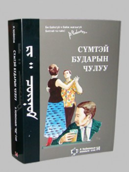 007-Published-book